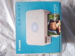 Принтеры и МФУ - принтер CANON SELPHY CP520, 0