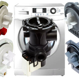 Аксессуары и запчасти - Насос сливной для стиральной машины, 0