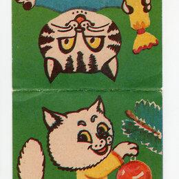 Ёлочные украшения - Флажки елочные, СССР, оригинал, советский новый год, елочная гирлянда, 0
