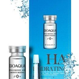 Увлажнение и питание - Сыворотка для лица с гиалуроновой кислотой Bioaqua, 0