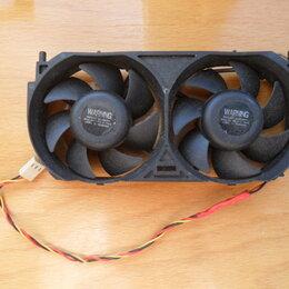 """Кулеры и системы охлаждения - Мощный двойной вентилятор  """"Delta Electronics"""" от сервера., 0"""