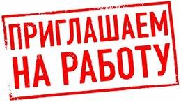 Дворники - В фирму на постоянную работу требуется дворник., 0
