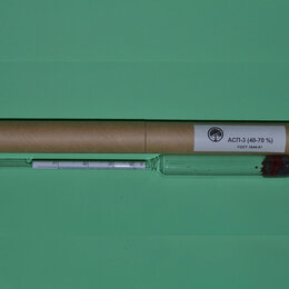 Аксессуары - Ареометры (спиртомеры) асп-3 и сахаромеры ас-3, 0