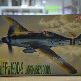 Сборные модели - Сборная модель 1\48 Немецкий самолёт Fw-190 D-9, 0