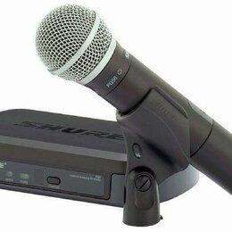 Аксессуары и комплектующие - Радиомикрофон SHURE PG58/PG4, 0