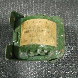 Трансформаторы - тпп257-127/220-50 трансформатор, 0