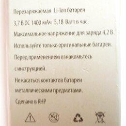 Аккумуляторы - Аккумулятор Explay A350 TV, Li-Ion, 1400mAh/5.18Wh, оригинал, 0