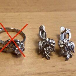 Комплекты - Серебрянные серьги(875) и кольцо(925).СССР, 0