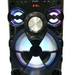 Музыкальные центры,  магнитофоны, магнитолы - KTS-903, 0