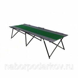 Походная мебель - Раскладушка TREK PLANET SIESTA GREEN/GREY , 0