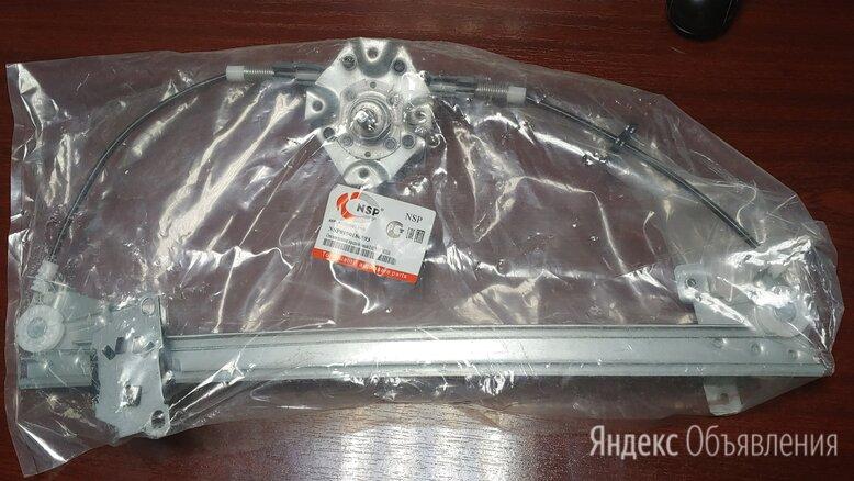 Стеклоподъёмник передний левый механический Daewoo Nexia 1995-2007 по цене 650₽ - Кузовные запчасти, фото 0