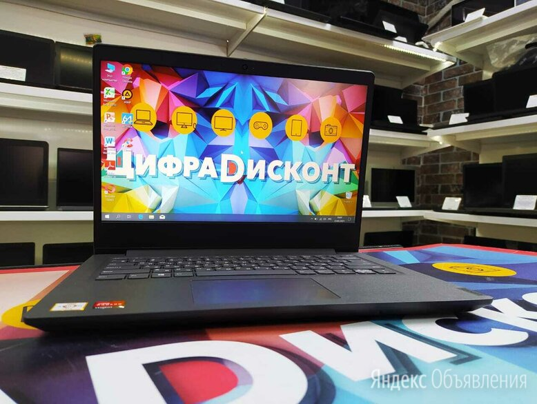 Lenovo Athlon 3150U 8Гб SSD128Гб Radeon Graphics На Гарантии!  по цене 32000₽ - Ноутбуки, фото 0