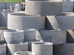 Железобетонные изделия - Кольцо бетонное КС 7.3 для септика , 0