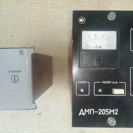 Производственно-техническое оборудование - Дымомер ДМП-205М2, 0