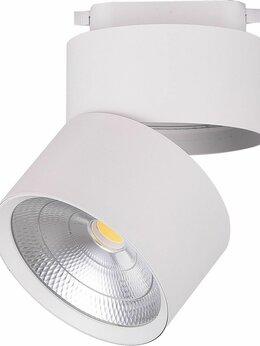 Споты и трек-системы - Светодиодный светильник Feron AL107 трековый 15W…, 0