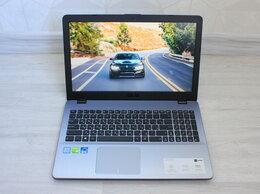 Ноутбуки - Ноутбук Asus R542U i3-8130U\6Gb\SSD180Gb\GF130MX, 0
