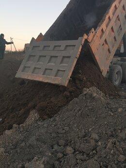 Строительные смеси и сыпучие материалы - Привезем грунт югозапад , 0