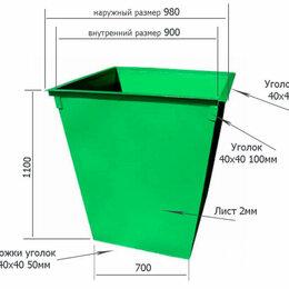 Мусорные ведра и баки - контейнер ТБО 0,75, 0