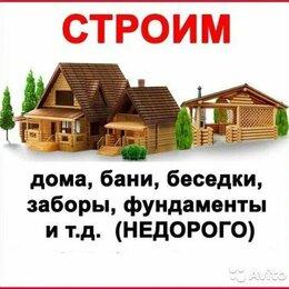 Готовые строения - Строительстао дачных домов и бань в сургуте, 0