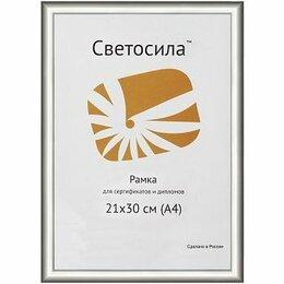 Фоторамки - Рамка 21*30 пластик Серебро металлик арт.…, 0