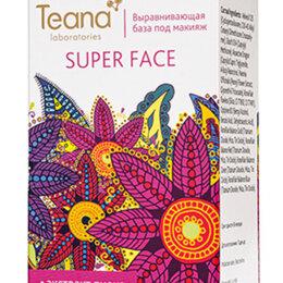 Для лица - Выравнивающая база под макияж teana super face royal formula, 0
