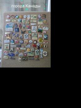 Жетоны, медали и значки - Значки (много, разные темы), 0