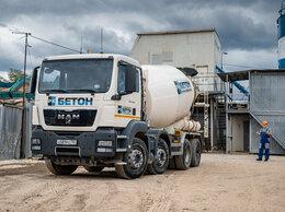 Железобетонные изделия - Бетон с доставкой, 0