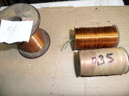 Кабели и провода - провод обмоточный. нихром., 0