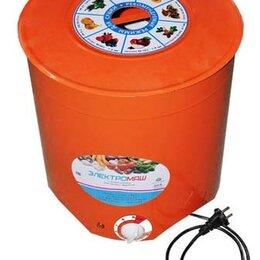 Сушилки для овощей, фруктов, грибов - Сушилка для фруктов овощей, грибов, ягод и семечек, объем 20 литров   , 0