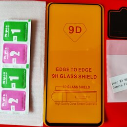 Защитные пленки и стекла - 2 стекла: на фотокамеру и на дисплей,смартфона. РОСО Х3 NFC., 0