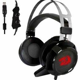 Компьютерные гарнитуры - Гарнитура игровая Redragon Siren 2 объемный звук 7, 0