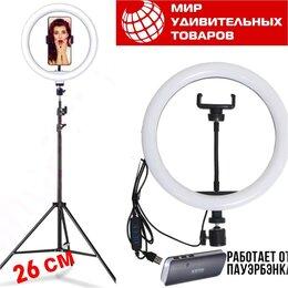 Фотовспышки - Световое кольцо - лампа с держателем и штативом , 0