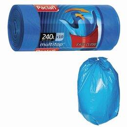 Мешки для мусора - Мешки для мусора 240 л, с ушками, синие, рулон…, 0
