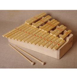 Ударные установки и инструменты - Мастерская Сереброва (к1-кс-14) Ксилофон хроматический До мажор 25 нот на вы..., 0