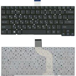 Клавиатуры - Клавиатура для ноутбука Sony Vaio ultrabook…, 0