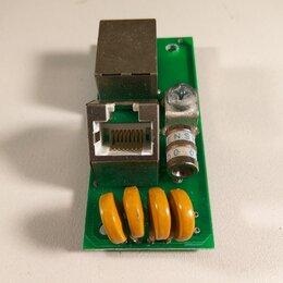 Дополнительное оборудование и аксессуары - Устройство грозозащиты Ethernet, 0