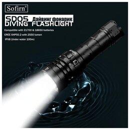 Фонари - Фонарь Sofirn SD05 подводный Cree XHP50.2, 2550Lm, 0