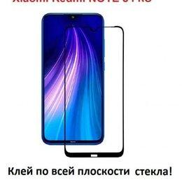 Защитные пленки и стекла - Защитное стекло Xiaomi Redmi note8 / 8t note 8 PRO, 0