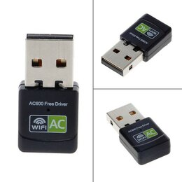 Сетевые карты и адаптеры - WI-FI адаптер USB  (600Mbps) 2.4Hz -5.8Hz (CK28), 0