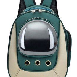Транспортировка, переноски - Рюкзак-переноска для животных с иллюминатором, 0