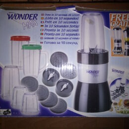 Кухонные комбайны и измельчители - Кухонный комбайн Wonder Blender Combo новый, 0