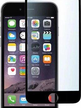 Чехлы - Защитное cтекло 9D для IPhone 6/6 S с черной…, 0