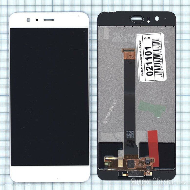 Модуль - для Huawei P10 plus белый, Диагональ 5.5, 2560x1440 (WQHD) по цене 6981₽ - Дисплеи и тачскрины, фото 0