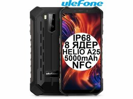 Мобильные телефоны - Новый с дефектом Ulefone Armor X5 5000mAh, 0