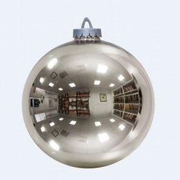 Новогодний декор и аксессуары - Шар декоративный 250 мм (зеркальный), 0