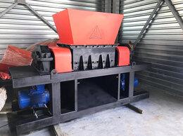 Производственно-техническое оборудование - Шредер промышленный ШДП-1000 измельчитель отходов, 0
