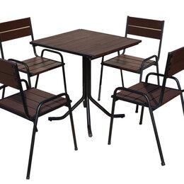 Комплекты садовой мебели - Комплекты уличной мебели для летних кафе и площадок, 0