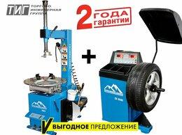 Комплект шиномонтажного оборудования - Шиномонтажное оборудование Trommelberg комплект, 0