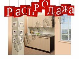 Мебель для кухни - кухонные ящики купить нижний новгород бесплатно…, 0
