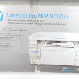 Принтеры, сканеры и МФУ - Мфу HP LaserJet Pro M132nw new, 0
